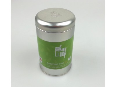 Tin Container-06